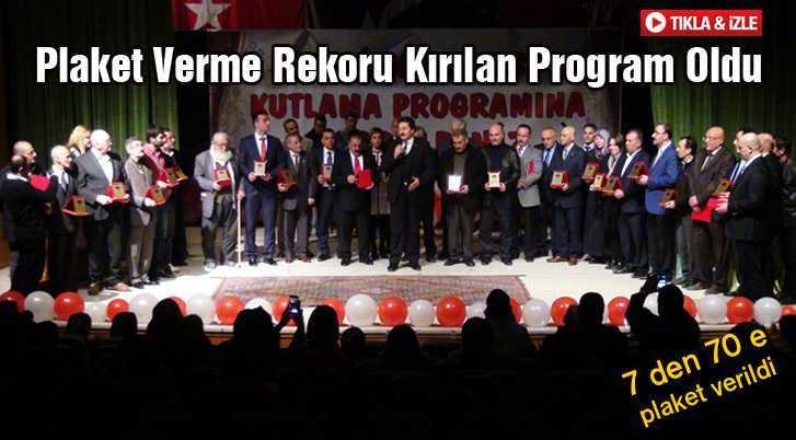 Amatör Türk Halk Müziği Yarışmasına Yoğun İlgi…