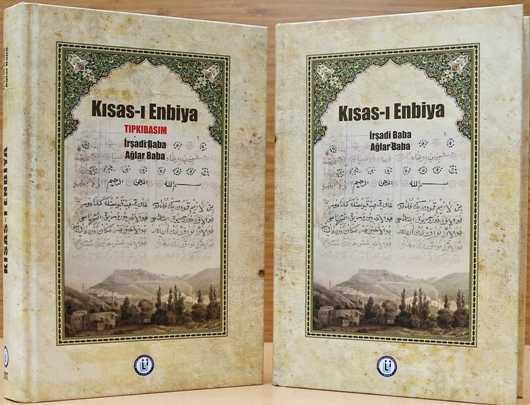 Bayburt Üniversitesinden  Kısas-ı Enbiya Kitabı