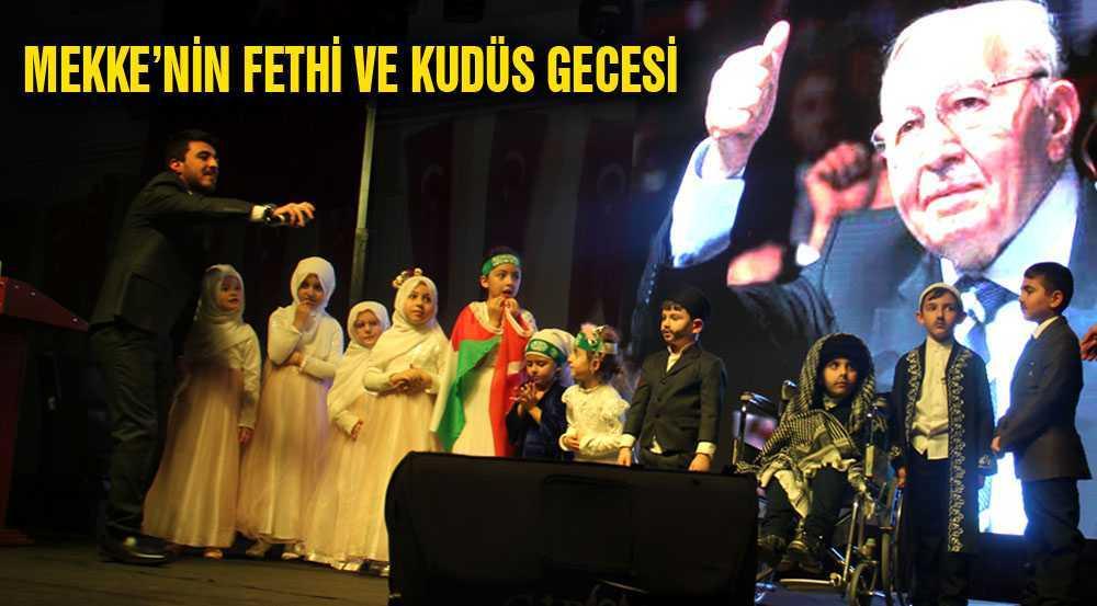 Anadolu Gençlik Derneğinden Mekke'nin Fethi ve Kudüs Gecesi