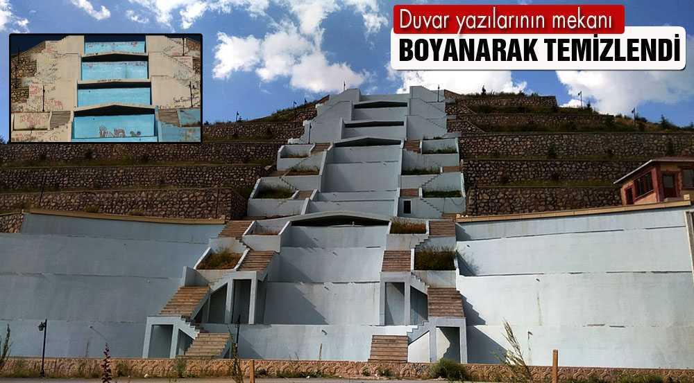 Duvar Yazılarının Mekanı Boyanarak Temizlendi