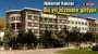 Bayburt'ta Yeni Hükümet Konağı Bu Yıl Hizmete Giriyor